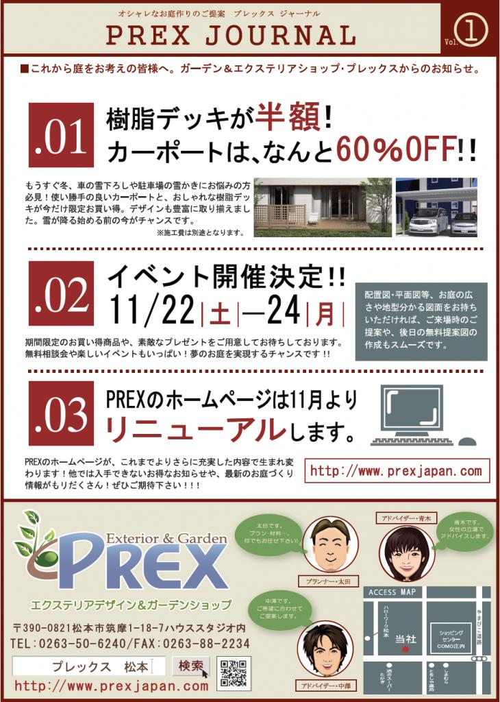 スクリーンショット 2015-04-04 19.41.06