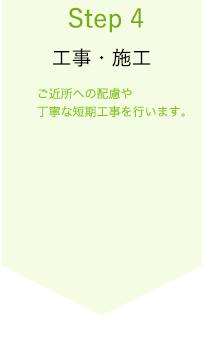 flow_09