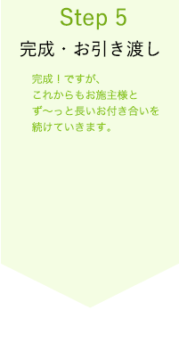 flow_11